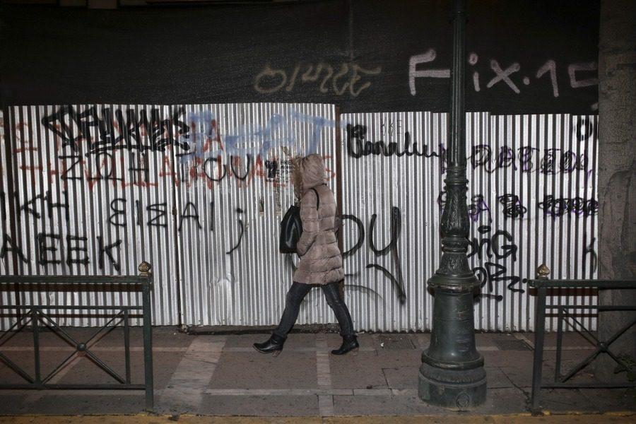 Στην τελευταία θέση της ΕΕ η Ελλάδα στην ισότητα των φύλων