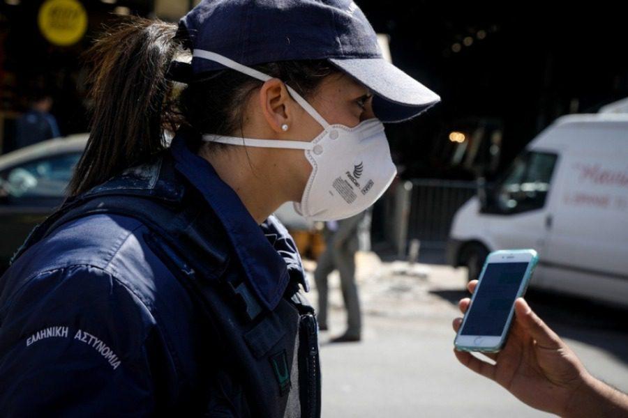 54 βουλευτές του ΣΥΡΙΖΑ ζητούν να καταργηθεί η μετακίνηση με SMS