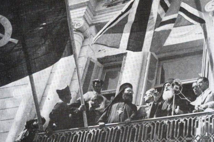 10 Σεπτέμβρη 1944: Η Λέσβος ελευθέρα!