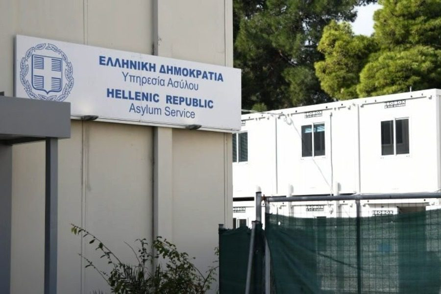 35 θέσεις στο Γραφείο Ασύλου Λέσβου