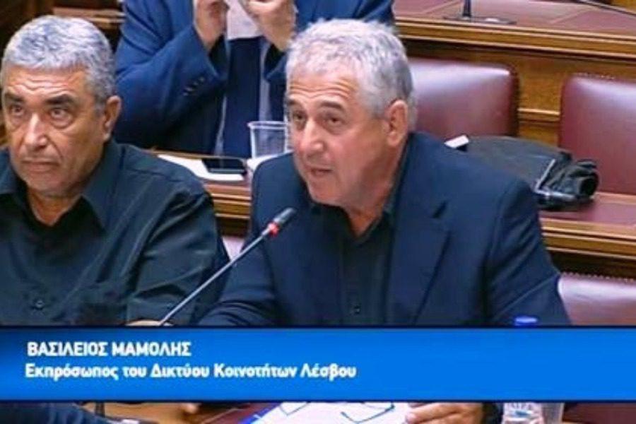 Παρέμβαση Βασίλη Μαμώλη στην Επιτροπή της Βουλής