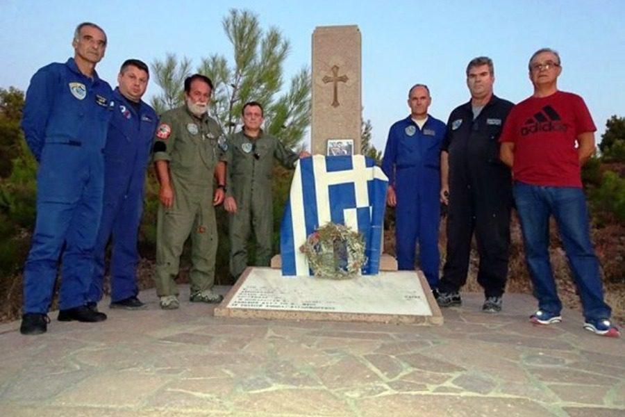 Τίμησαν τον ήρωα πιλότο Στέφανο Κουρελιά