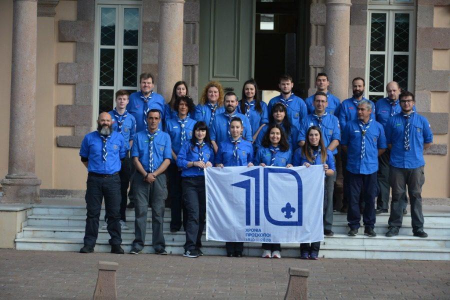 Νέα όργανα διοίκησης στους Προσκόπους της Λέσβου