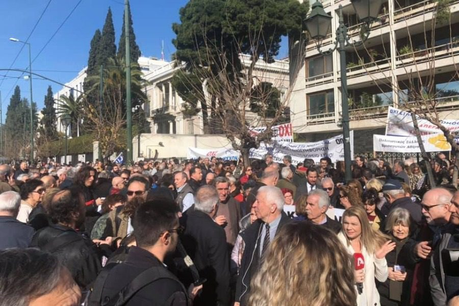 Με μαζικότητα η κινητοποίηση των Βορειοαιγαιοπελαγιτών στην Αθήνα