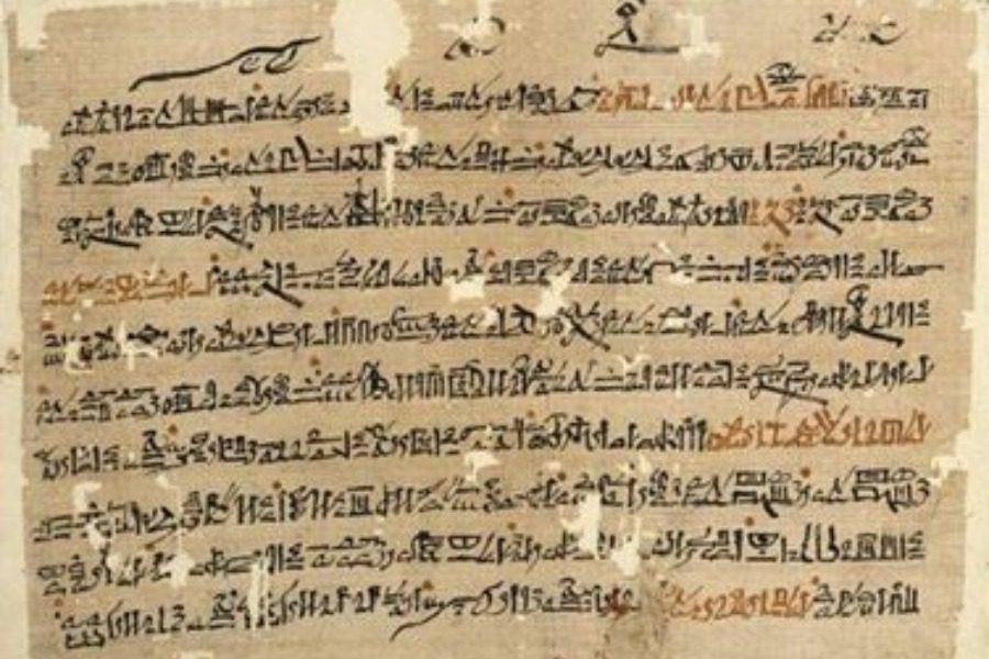 Ερωτική ποίηση από την Αρχαία Αίγυπτο
