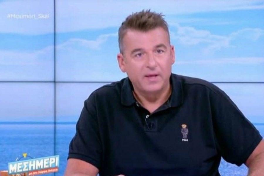 To ΕΣΡ έκοψε την εκπομπή του Γιώργου Λιάγκα για 5 ημέρες