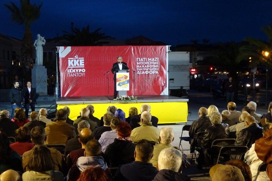 Δ.Κουτσούμπας «Αυτή τη φορά κάντε τη διαφορά ψηφίζοντας ΚΚΕ και Λαϊκή Συσπείρωση»