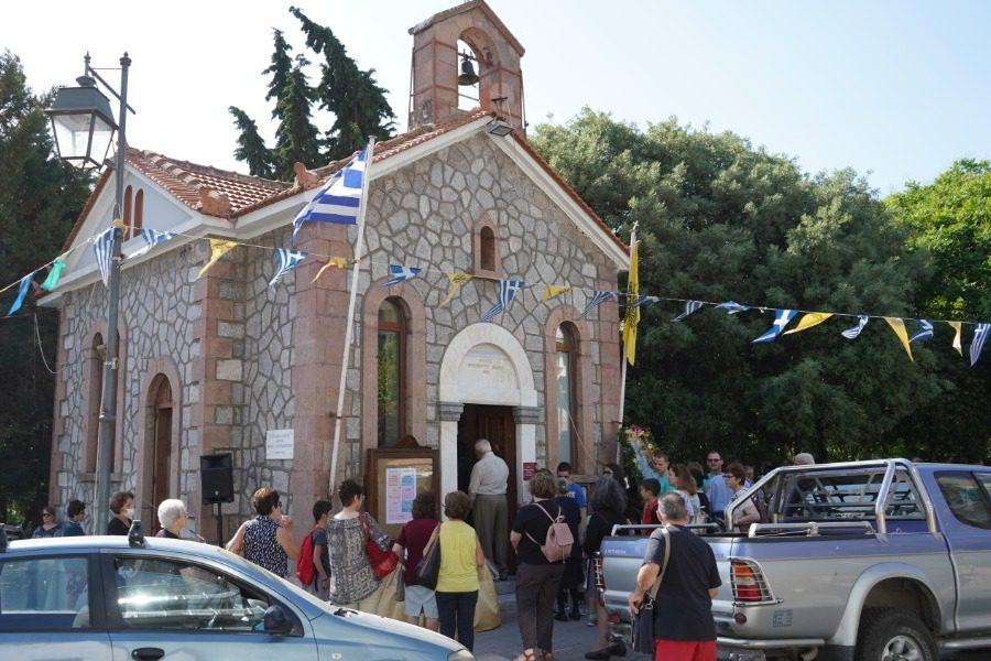 Eορτασμός των Αγίων Κωνσταντίνου και Ελένης στη Μυτιλήνη