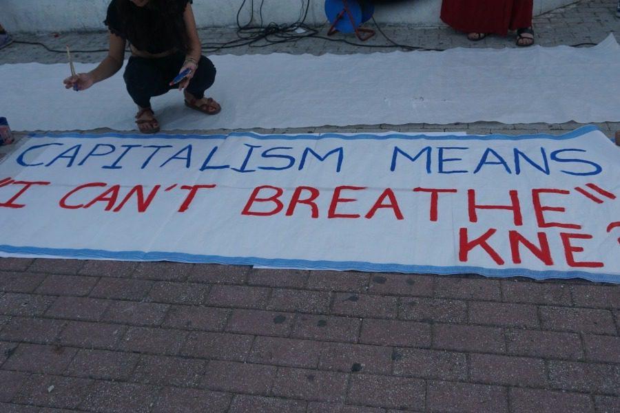 Διαμαρτυρία ΚΝΕ Λέσβου για την δολοφονία του Τζορτζ Φλόιντ