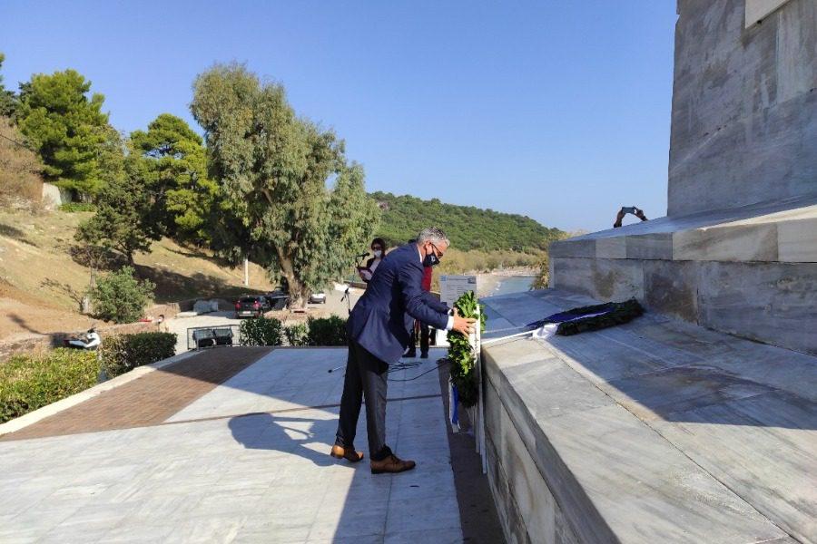 Η Περιφέρεια τίμησε την 75η επέτειο ίδρυσης του ΟΗΕ