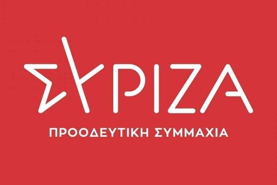 Eπικοινωνιακό σόου καταγγέλλει ο ΣΥΡΙΖΑ Λέσβου