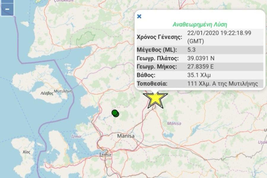 Σεισμός 5,3R απέναντι από τη Λέσβο!