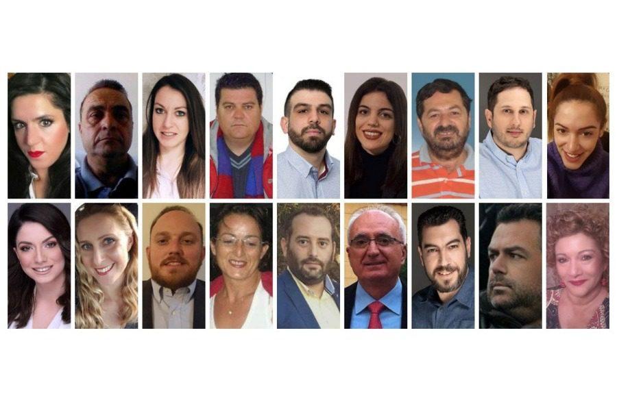 18 υποψηφίους ανακοίνωσε ο Π.Χριστόφας