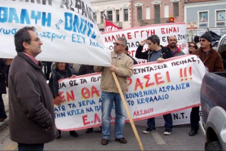 24ωρη απεργία την Τετάρτη στο Δημόσιο Τομέα