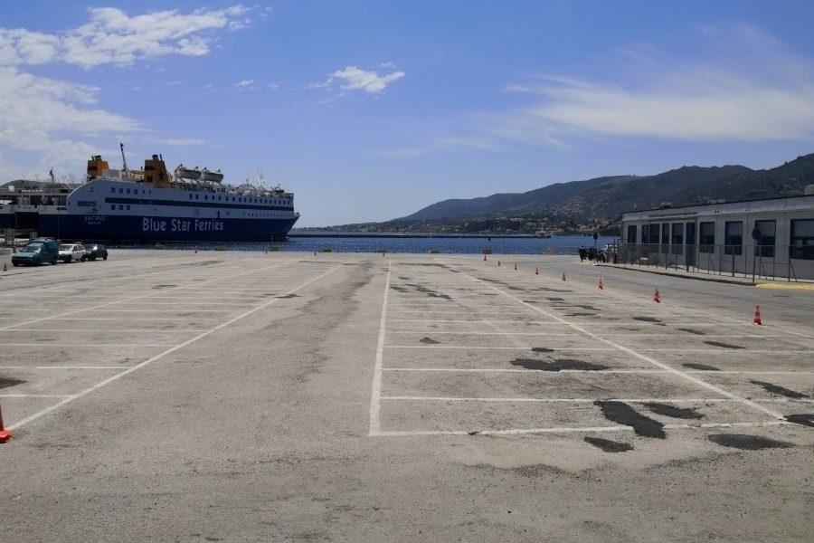 Πάρκινγκ στο λιμάνι; Επί πληρωμή!