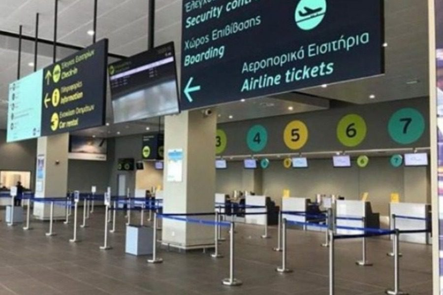 Αεροδρόμιο... φάντασμα!