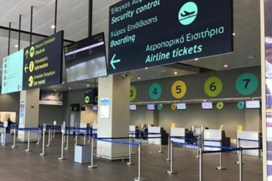 Αλλαγές στις πτήσεις εσωτερικού και εξωτερικού