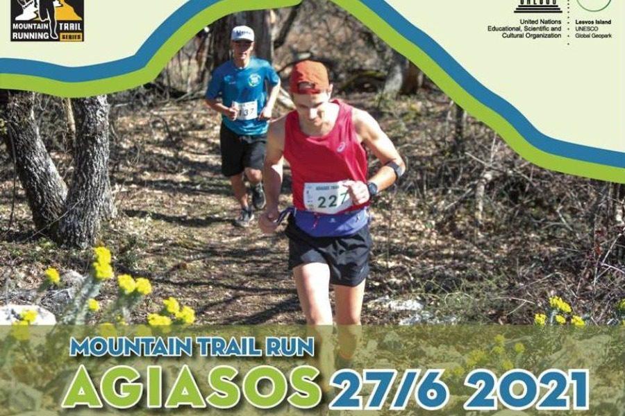 Αγώνας ορεινού τρεξίματος στην Αγιάσο