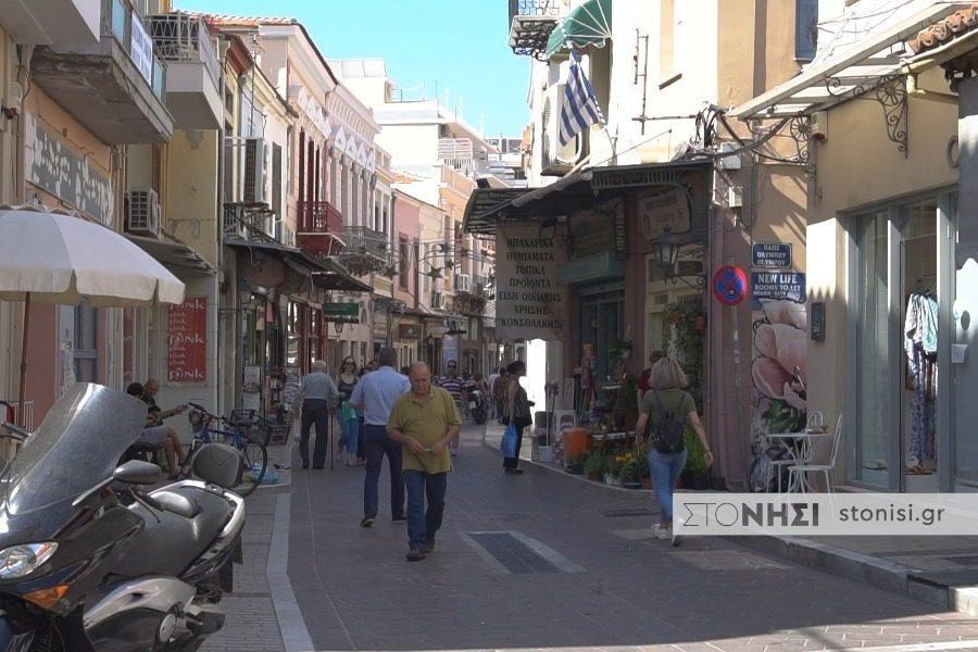 «Πανδημία» στην αγορά της Μυτιλήνης