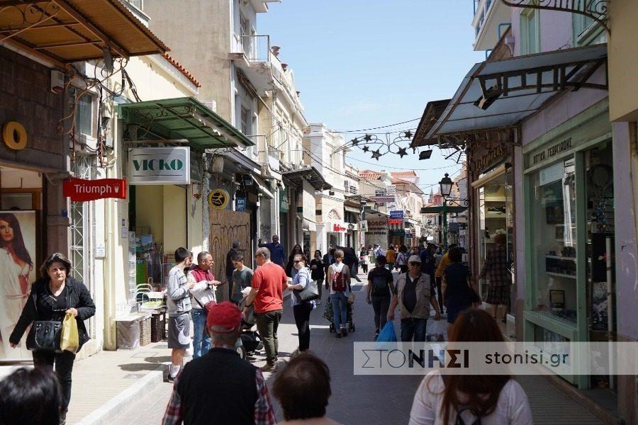 Μουδιασμένη η αγορά της Μυτιλήνης