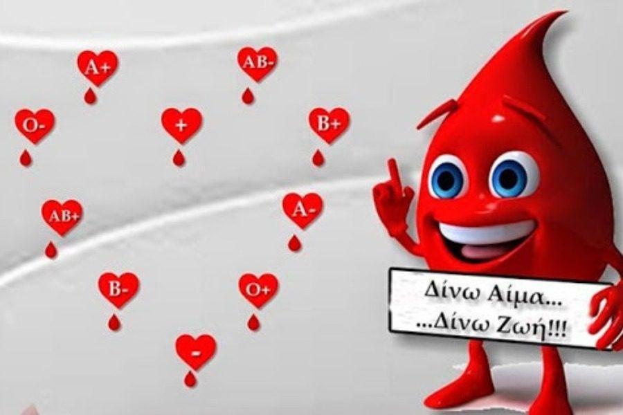 Εθελοντική αιμοδοσία στη Βρίσα
