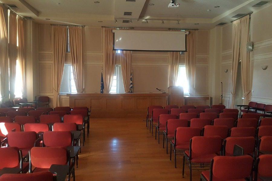 Δικαστική αίθουσα εντός της Γενικής Γραμματείας Αιγαίου και Νησιωτικής Πολιτικής