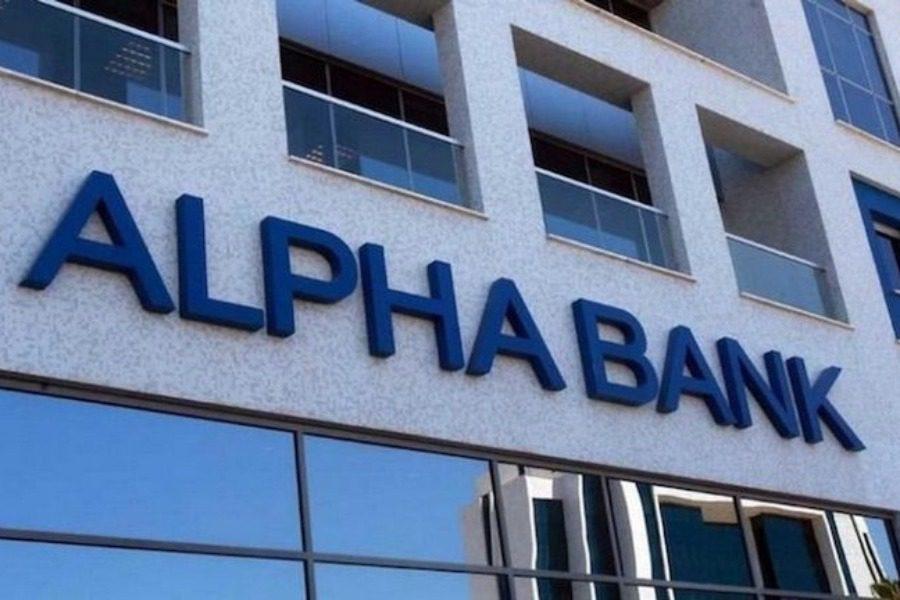 «Όχι στον πλειστηριασμό πρώτης κατοικίας από την ΑLPHA BANK»