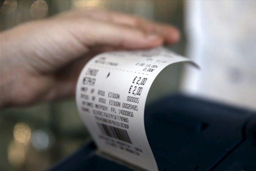 Πού μειώνεται ο ΦΠΑ από 1η Ιουνίου