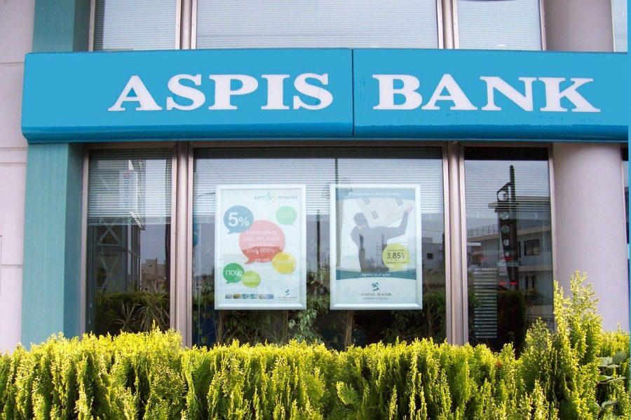 Τα απόνερα του Ομίλου ASPIS από τη Μυτιλήνη, στη Θεσσαλονίκη!