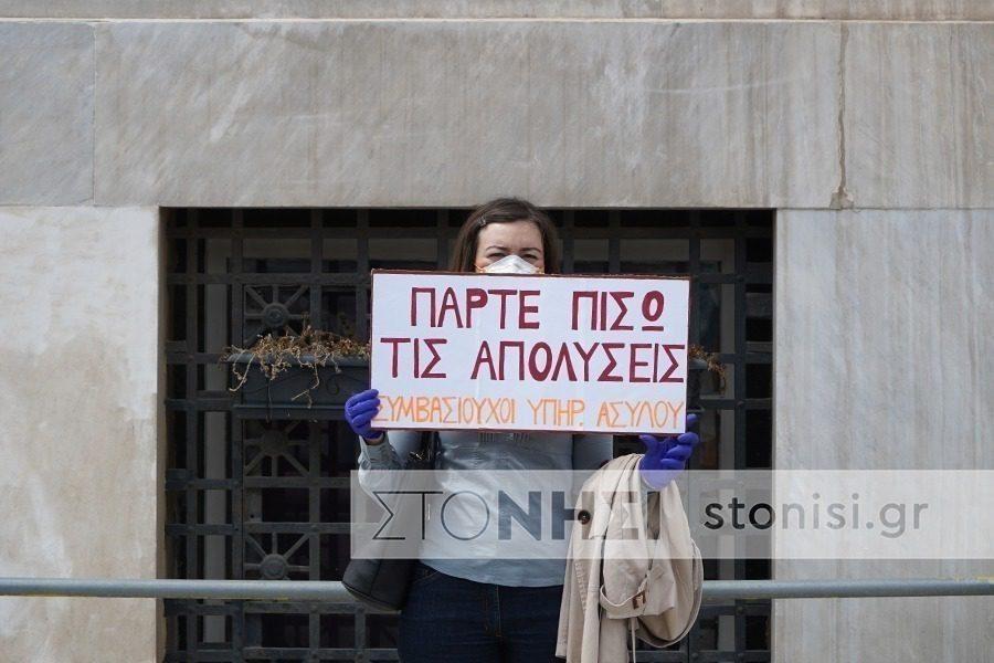 Δικαίωση για πρώην εργαζόμενους στην Υπηρεσία Ασύλου