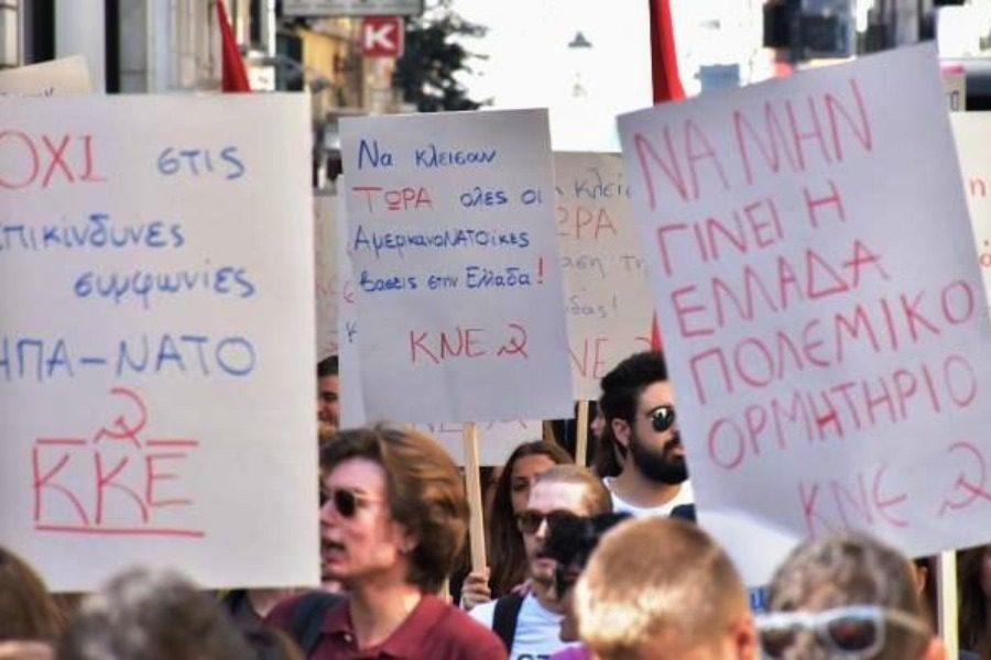 Πικετοφορία ενάντια στην Ελληνοαμερικανική συμφωνία για τις βάσεις