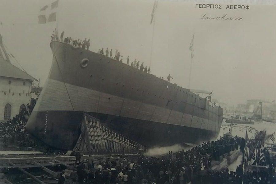 8η Νοεμβρίου 1912: Από τα προεόρτια στην απελευθέρωση της Μυτιλήνης