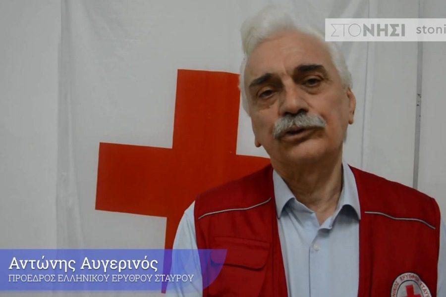 «Ο Ερυθρός Σταυρός είναι πάντα εδώ, σε κάθε ανθρωπιστική κρίση»