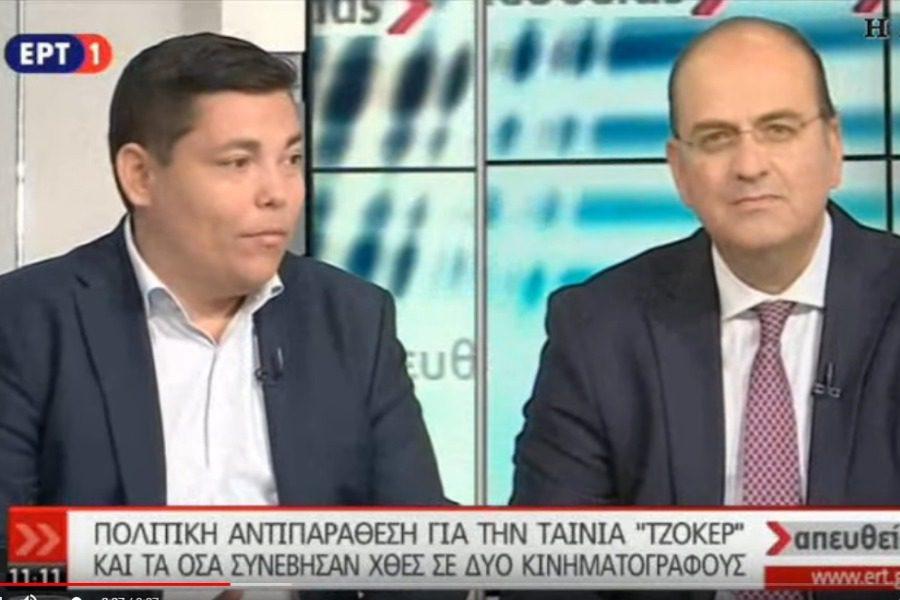 «Έχετε καταδικάσει τον τόπο μου στην καταστροφή με τις ιδεοληψίες σας. Σας παραδώσαμε τη Μόρια με στοιχεία Frontex 5.680 και την φτάσατε στις 14.000»