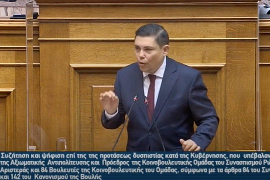 «Αφωνος ο κυβερνητικός βουλευτής στις καταστροφικές επιλογές της ΝΔ»