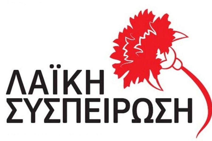 Λαϊκή Συσπείρωση Δήμου Μυτιλήνης:Πάρτε τώρα  μέτρα στήριξης για τους δημότες
