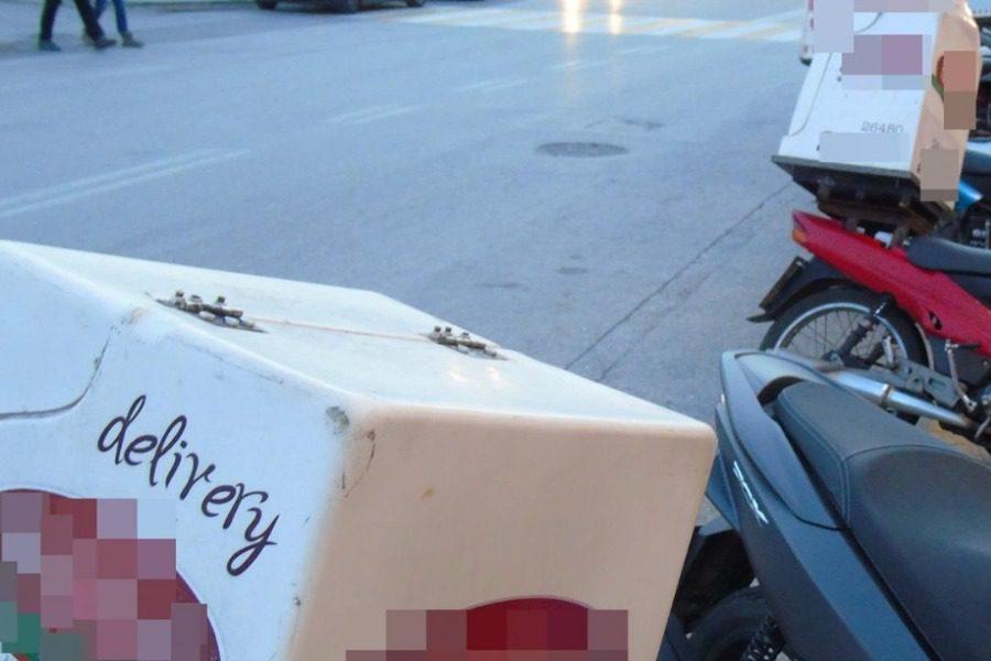 Και take away και delivery