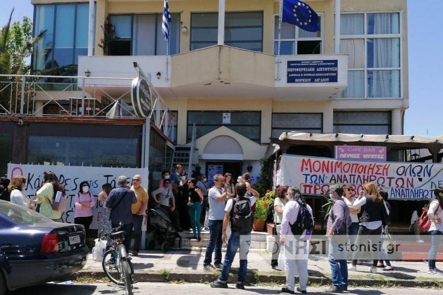 Διαμαρτυρία της ΕΛΜΕ την Πέμπτη