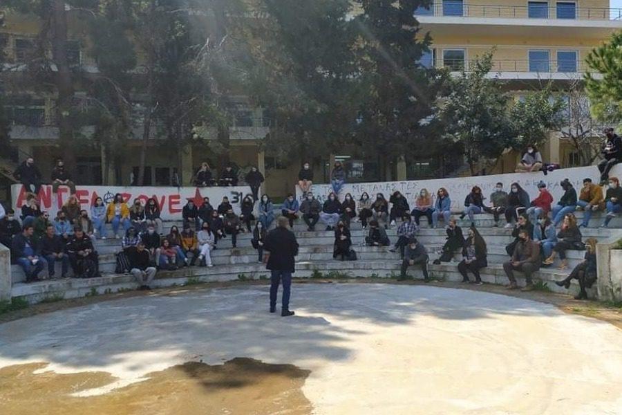 Το πρώτο δια ζώσης μάθημα στο Πανεπιστήμιο Αιγαίου