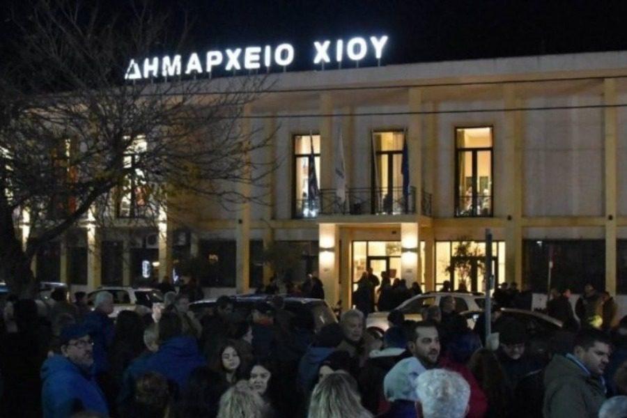 Χίος: Ελεύθεροι οι συλληφθέντες για τα επεισόδια στο δημαρχείο