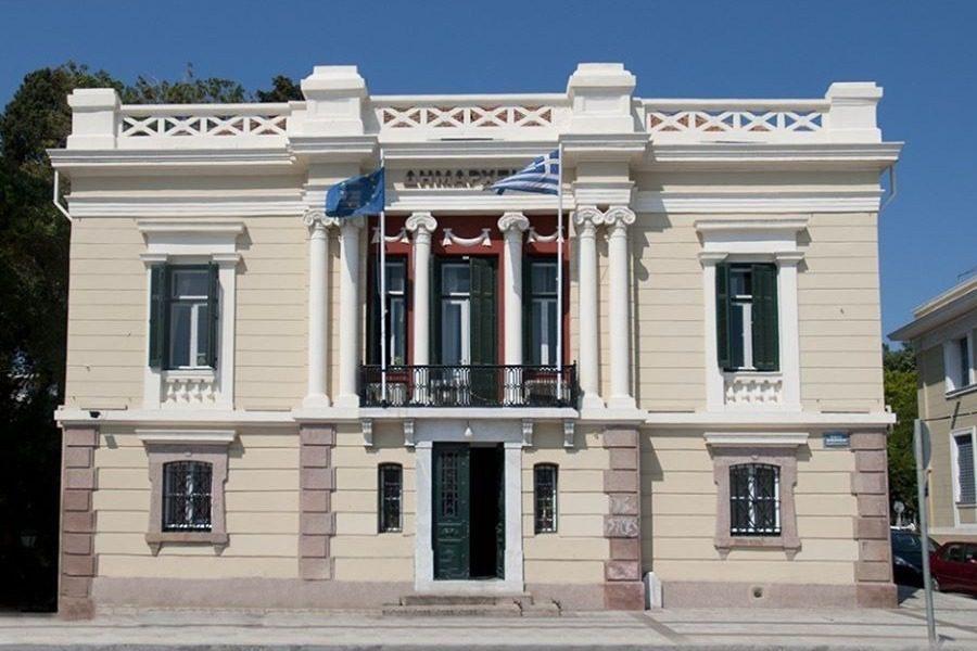 20 θέσεις στον Δήμο Μυτιλήνης