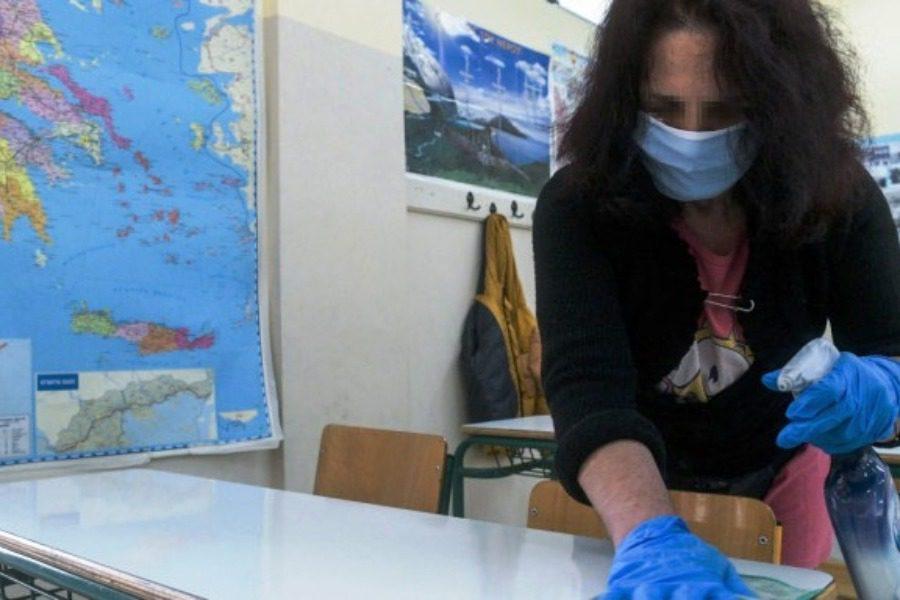 98 θέσεις καθαριστριών σχολείων σε Δήμο Μυτιλήνης και Δυτικής Λέσβου