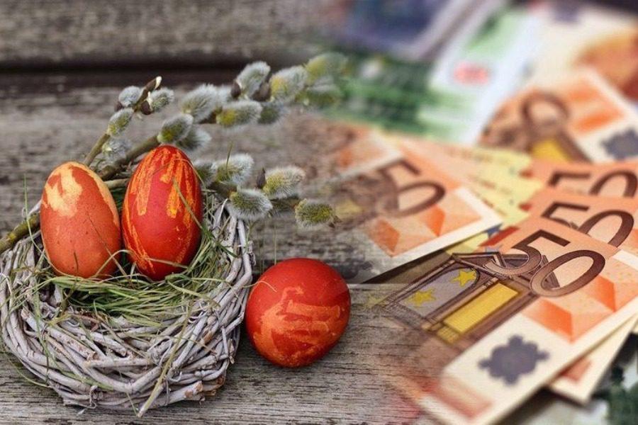 Τη Μεγάλη Τετάρτη  η καταβολή του δώρου Πάσχα