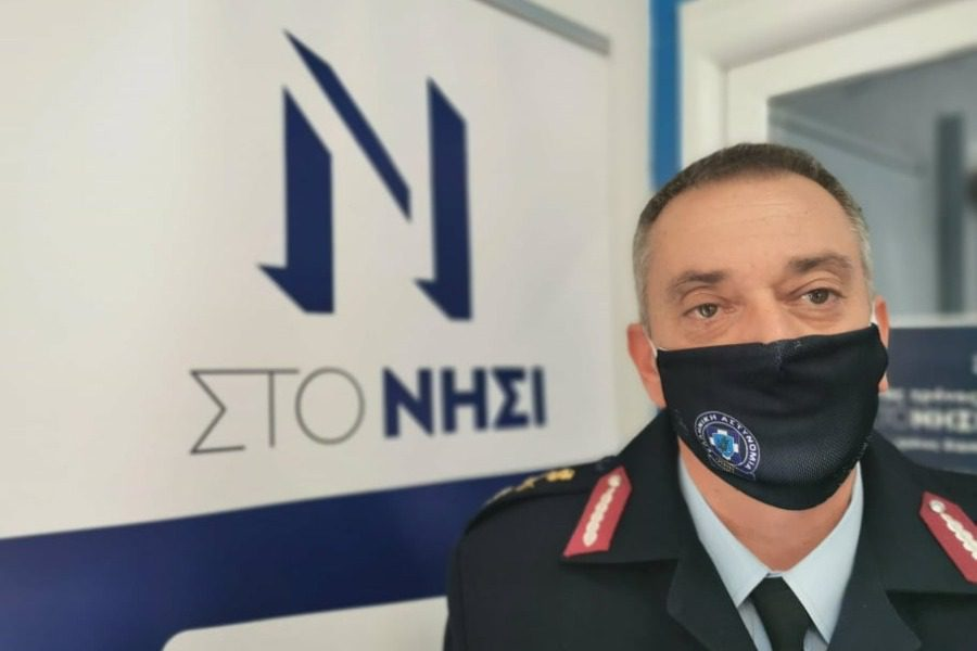 «Ελέγχουμε για την προστασία της Δημόσιας Υγείας, όχι για να τιμωρήσουμε»