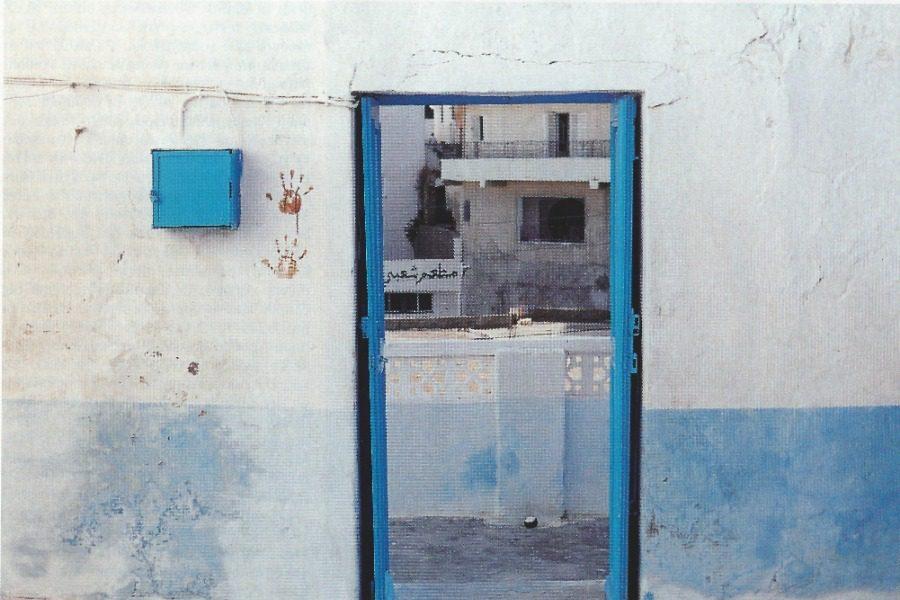 Από τη Μυτιλήνη στην…. El Metlin