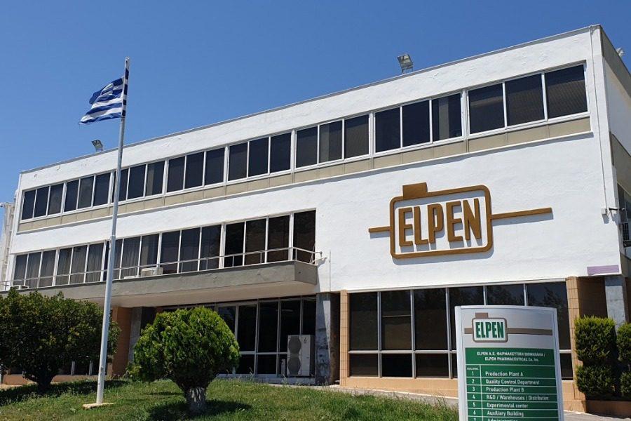 Θερμές ευχαριστίες για δωρεές της ELPEN