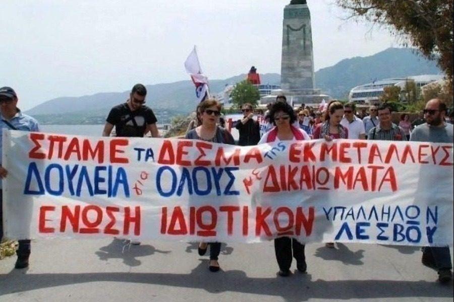 «Δεν κάνουμε βήμα πίσω από τα δικαιώματά μας»