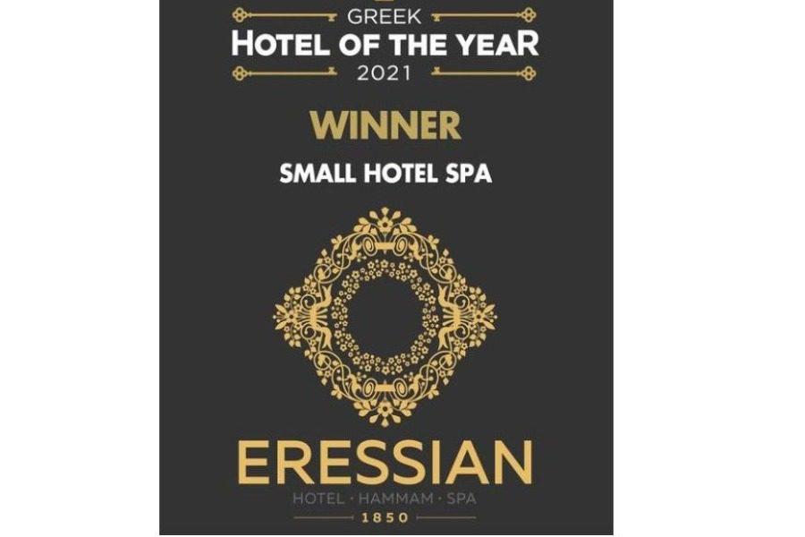 Μεγάλη διάκριση για το Eressian Hotel & Hammam Spa στην Ερεσό