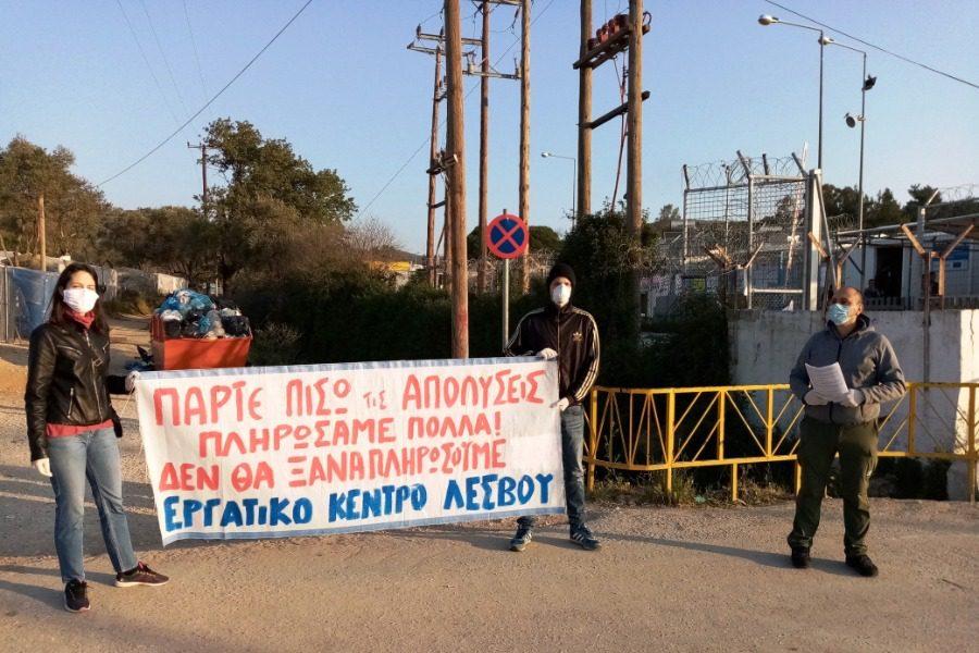 Συμμετέχει το Εργατικό Κέντρο Λέσβου στην κινητοποίηση για το προσφυγικό