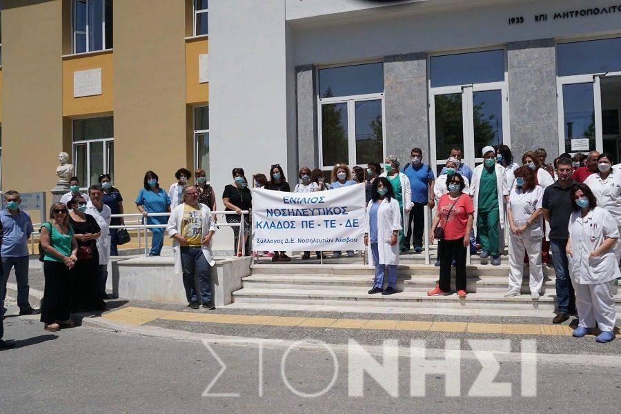 Στις επάλξεις για την ενότητα οι εργαζόμενοι του Νοσοκομείου